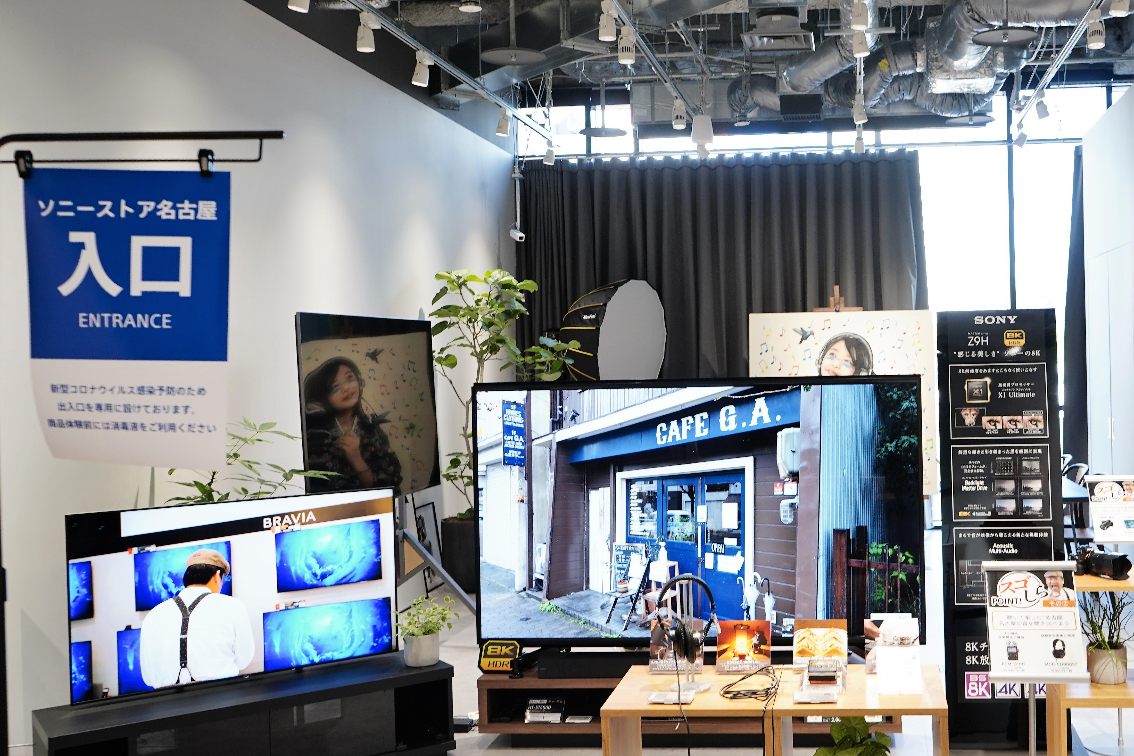 パワーアップしてオープン!「ソニーストア名古屋」で最新技術を体験しよう - DSC04811 2
