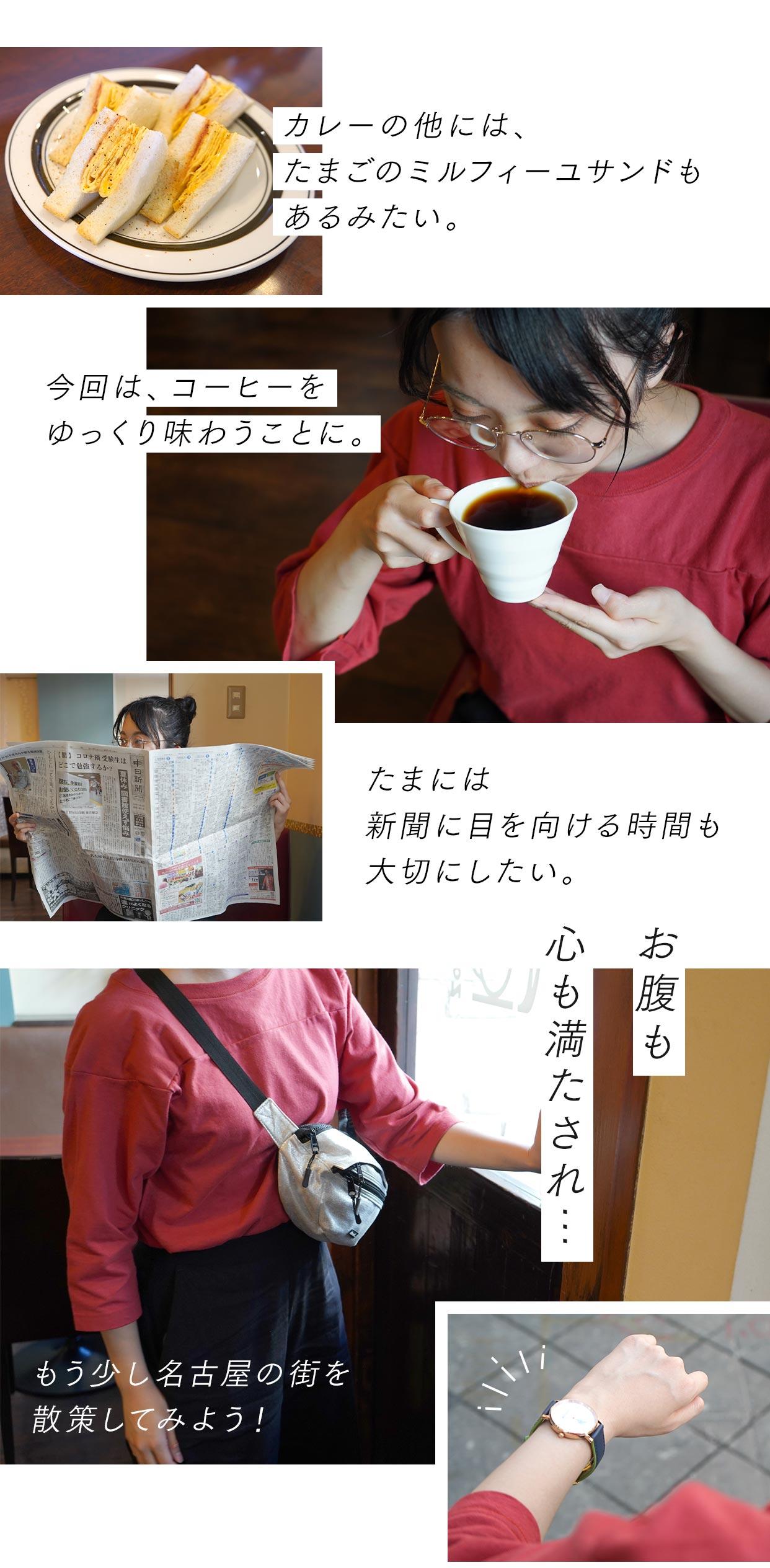 シンプルだからこそ、カレー本来の味わいが楽しめる。名古屋のカレーなら「珈琲 門」 - E2CE9934 496D 458F 98E3 23DA66005B3D