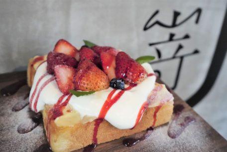 東海地方初出店!高級食パン専門店「嵜本」でふわふわ・もちもち食パンを堪能しよう!