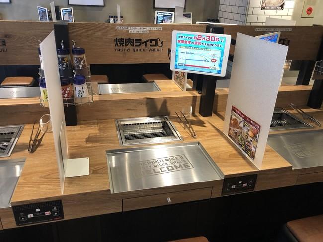 SNSで話題!女性に優しい一人焼き肉専門店「焼肉ライク」が名古屋初上陸 - d34691 116 466154 7