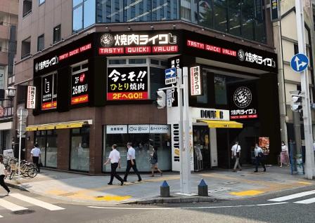 SNSで話題!女性に優しい一人焼き肉専門店「焼肉ライク」が名古屋初上陸 - d34691 116 683653 15