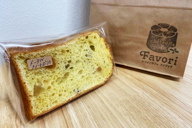 シフォンケーキがふわふわ!中川区のシフォンケーキ専門店「Favori(ファヴォリ)」 - favori 4