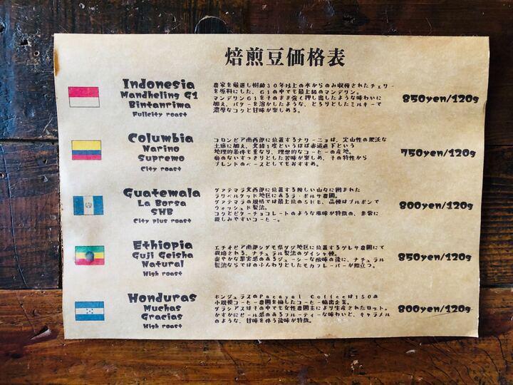 上質なモーニングから始めよう。亀島「コーヒーと本とレコードの店 リトルトリー」 - image from ios 720