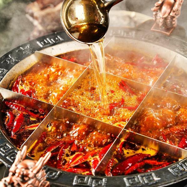 本格火鍋で冬の寒さを吹き飛ばそう!矢場町の「四川伝統火鍋 蜀漢」