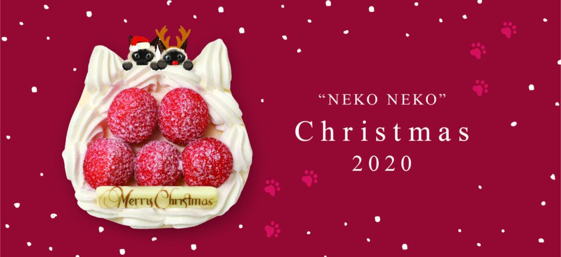 最高のおうちクリスマスを!2020年名古屋のおすすめクリスマスケーキ5選 - 2A68ED75 F1CB 4639 B4B4 FF72CB59AC81 1110x509