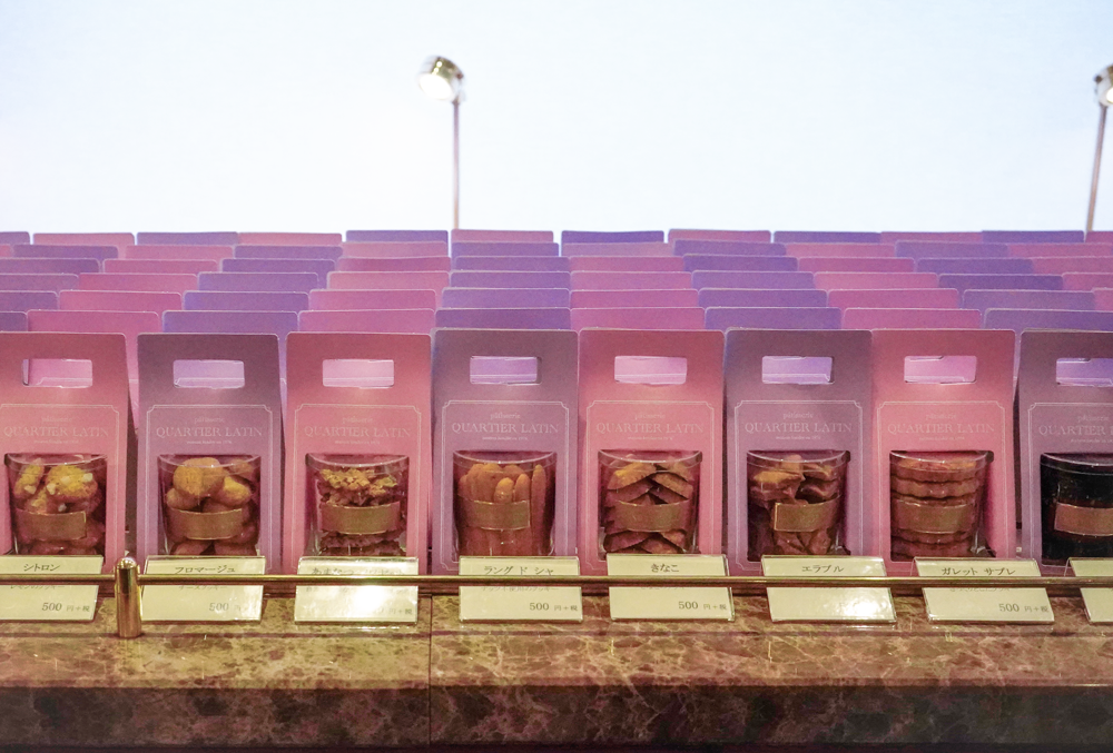 六番町の「カルチェ・ラタン」。そこは自分の心が動く場所。 - 3