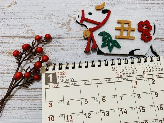 【2021年】愛知・名古屋の初詣スポットまとめ!丑(うし)や病気平癒にまつわる神社を8つ紹介 - 4206089 s