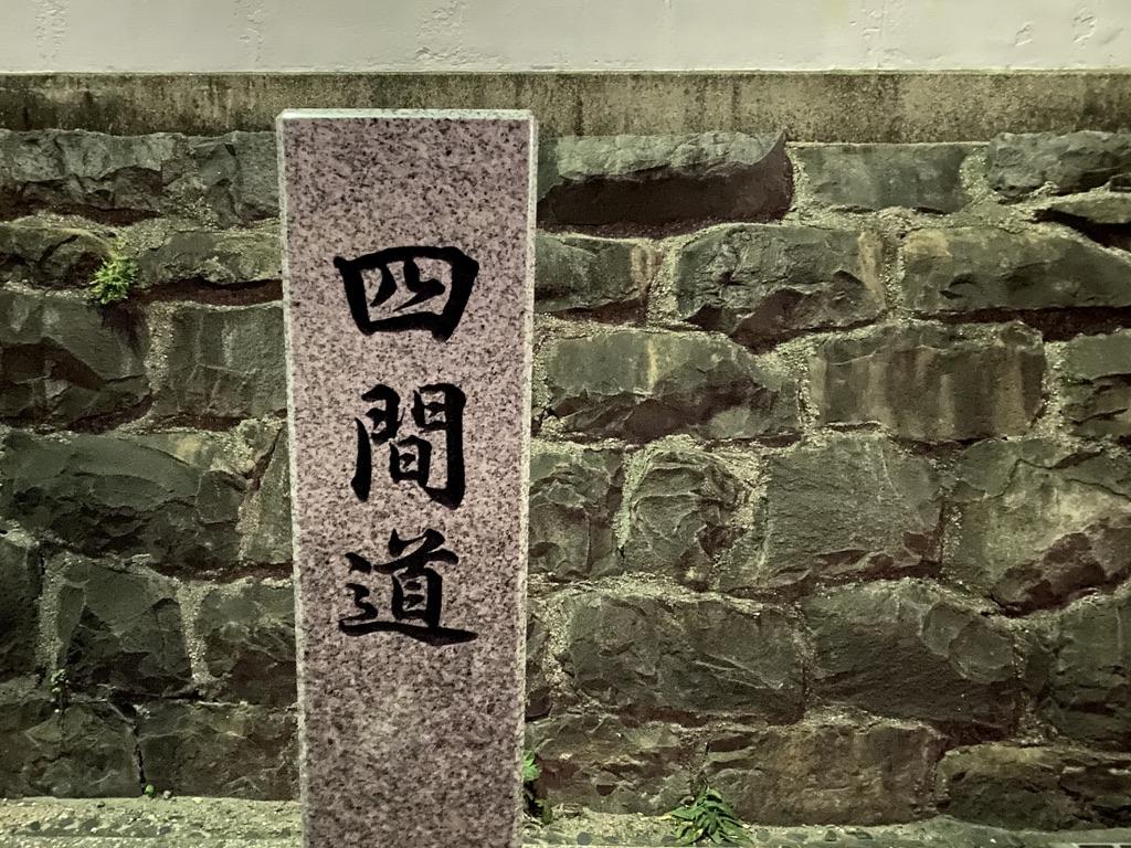 名古屋駅周辺でのんびり過ごそう!朝から晩まで癒しの旅を。 - 44753C7A 5F92 47D2 A628 A3197DEABCFB 1 105 c
