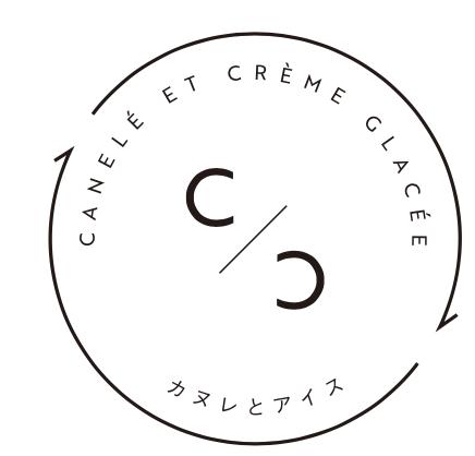「至福のカヌレ」の実店舗!大須の「CANELÉ ET CRÈME GLACÉE カヌレとアイス」 - a035a940fcb6409d4b75bb5a50bfaa7c