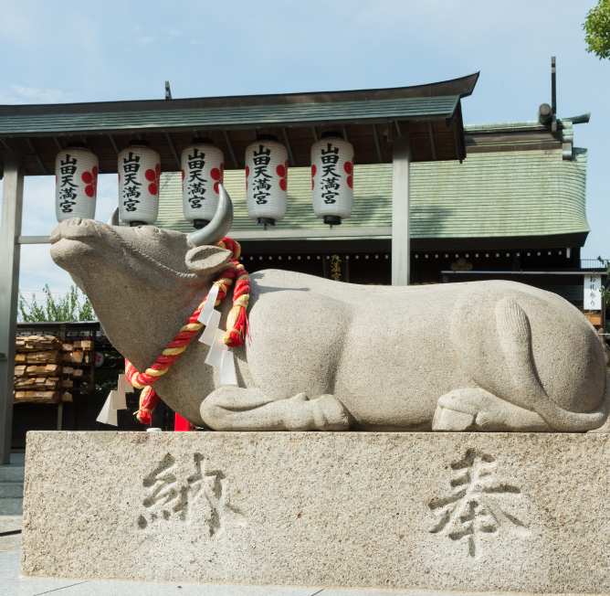 【2021年】愛知・名古屋の初詣スポットまとめ!丑(うし)や病気平癒にまつわる神社を8つ紹介 - img nadeushi