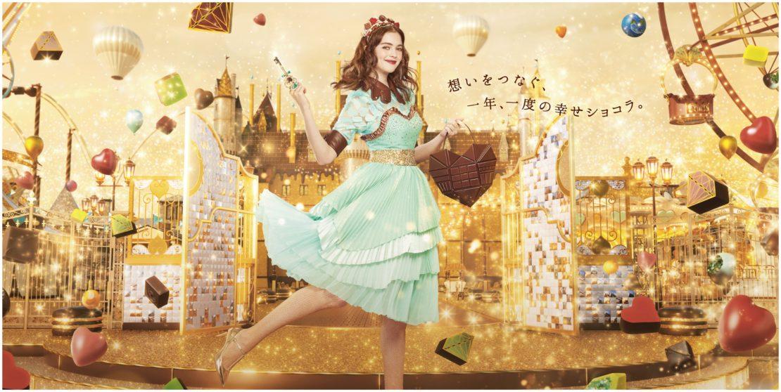 2021年の名古屋タカシマヤ「アムール・デュ・ショコラ」は1月15日から開催!