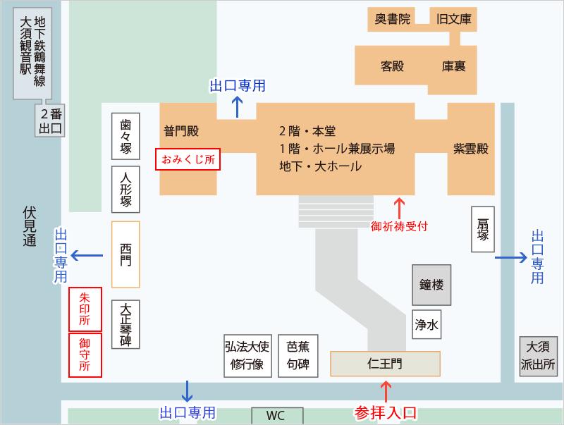 【2021年】愛知・名古屋の初詣スポットまとめ!丑(うし)や病気平癒にまつわる神社を8つ紹介 - map3