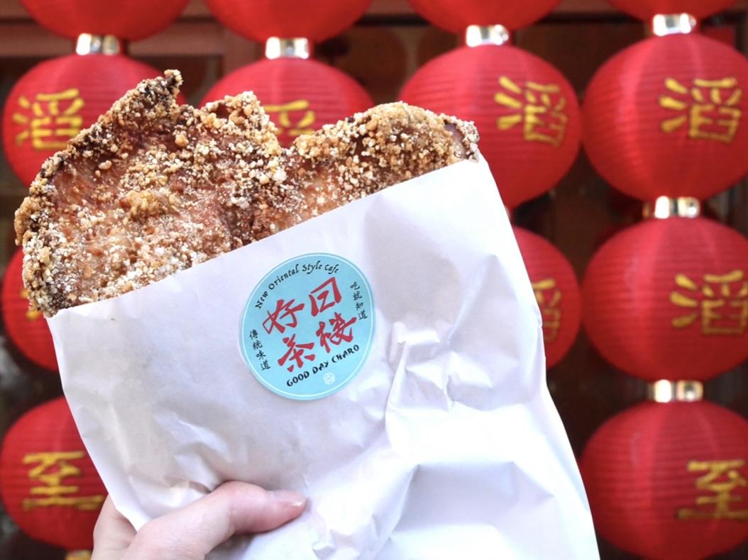 台湾スイーツ・豆花の食べ放題を楽しもう!「好日茶楼」で台湾旅行気分に。 - 09113D02 B0DD 40D6 96FA 592E7E8620D4