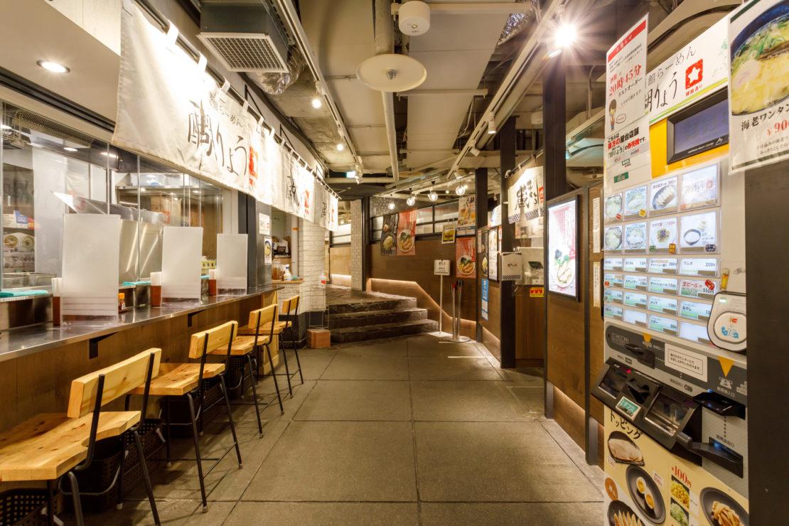1月19日から販売!名古屋驛麺通りのサブスク「名驛 DE らーめん楽しみパス」 - 2view image.php  1110x740