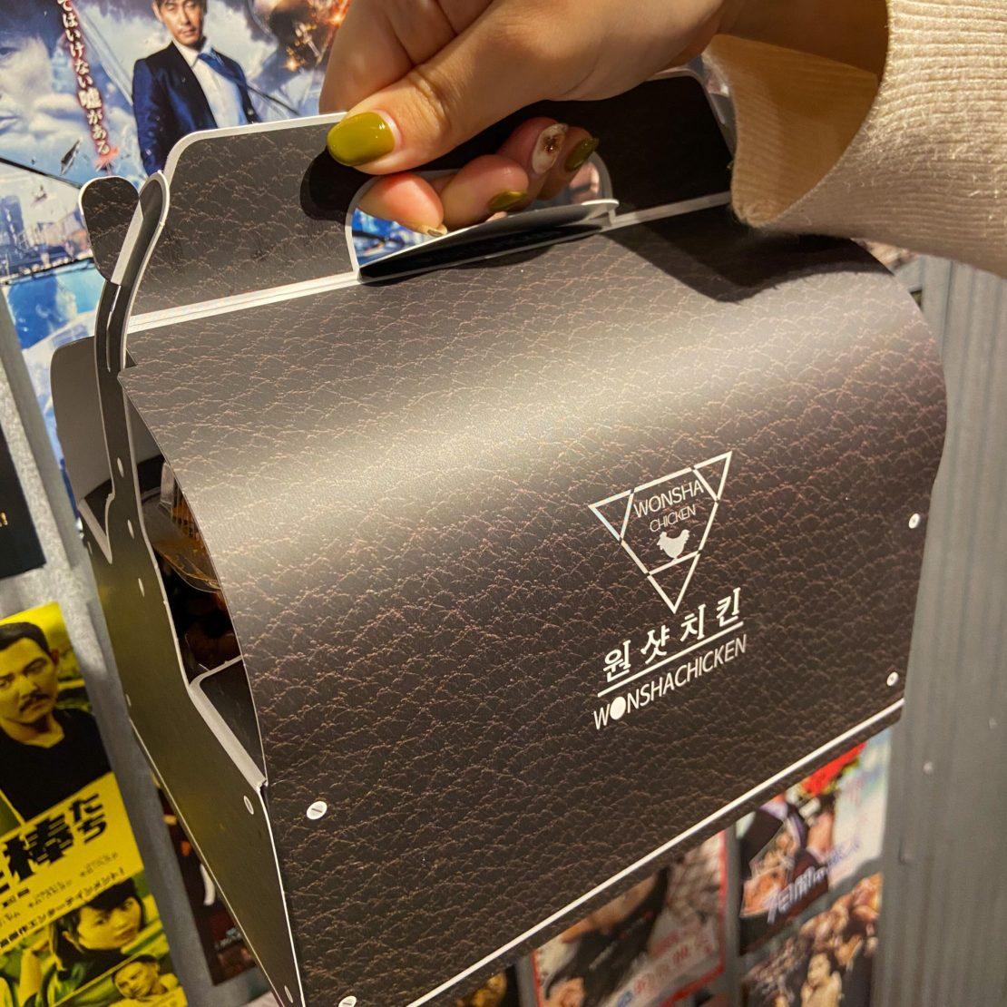 大人気の韓国チキンが味わえる「ウォンシャチキン&キンパ 新栄プレミアム店」でテイクアウト! - 3 2 1110x1110