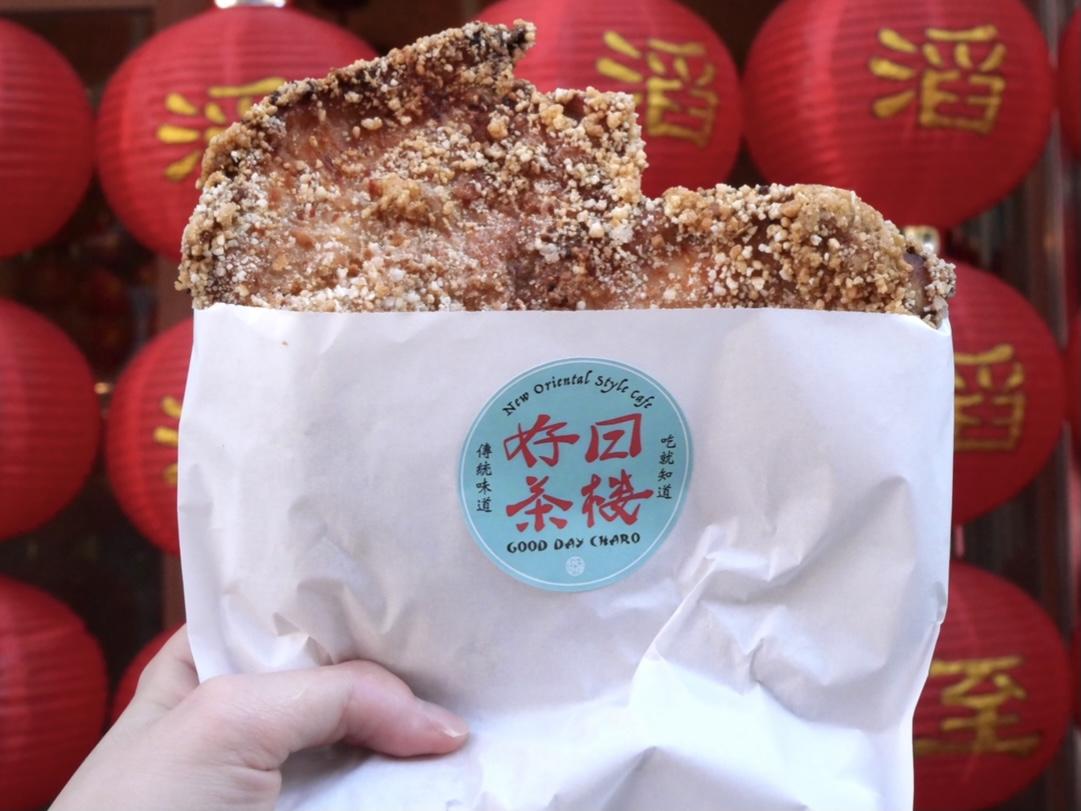台湾スイーツ・豆花の食べ放題を楽しもう!「好日茶楼」で台湾旅行気分に。 - 545FAC4D 5C2F 422A 9932 D500920355A3