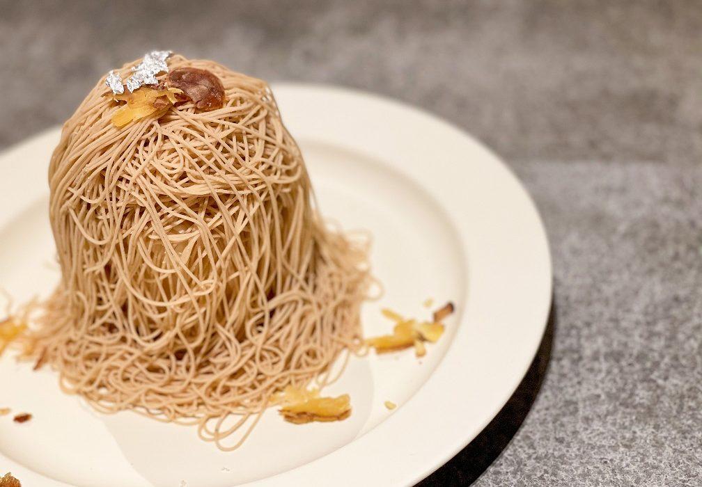絞りたてのふわふわ錦糸モンブランが味わえる!大須「和栗茶屋 眞津留~まつる~」