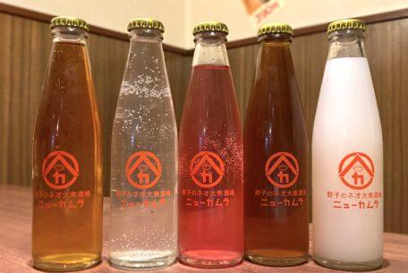 アルコール専用餃子をおつまみに!「餃子のネオ大衆酒場 ニューカムラ」