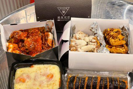 大人気の韓国チキンが味わえる「ウォンシャチキン&キンパ 新栄プレミアム店」でテイクアウト!