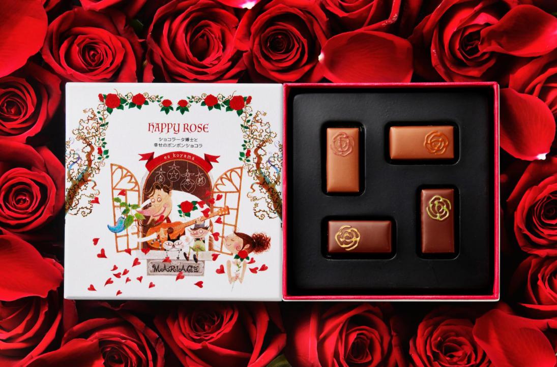 チョコレートならココ!東海エリアの皆さんがおすすめするチョコレート屋さん6選 - u7