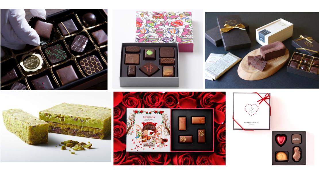 チョコレートならココ!東海エリアの皆さんがおすすめするチョコレート屋さん6選
