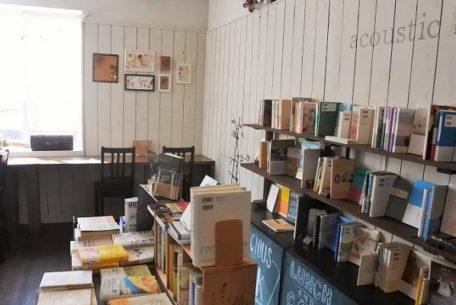 こだわりのブックカフェで過ごすとっておきの時間。蒲郡「acoustic book cafebar by」