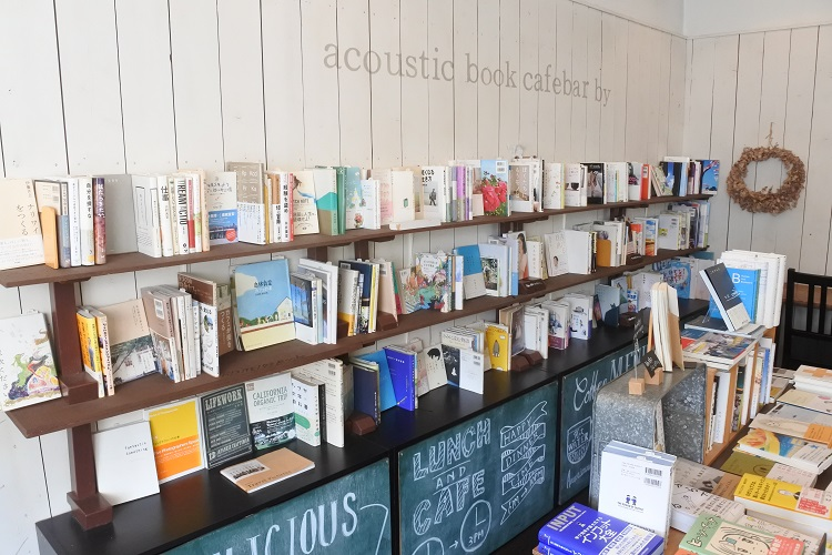こだわりのブックカフェで過ごすとっておきの時間。蒲郡「acoustic book cafebar by」 - 5f01dc575fed67d5aac1ddf7d98b01a2
