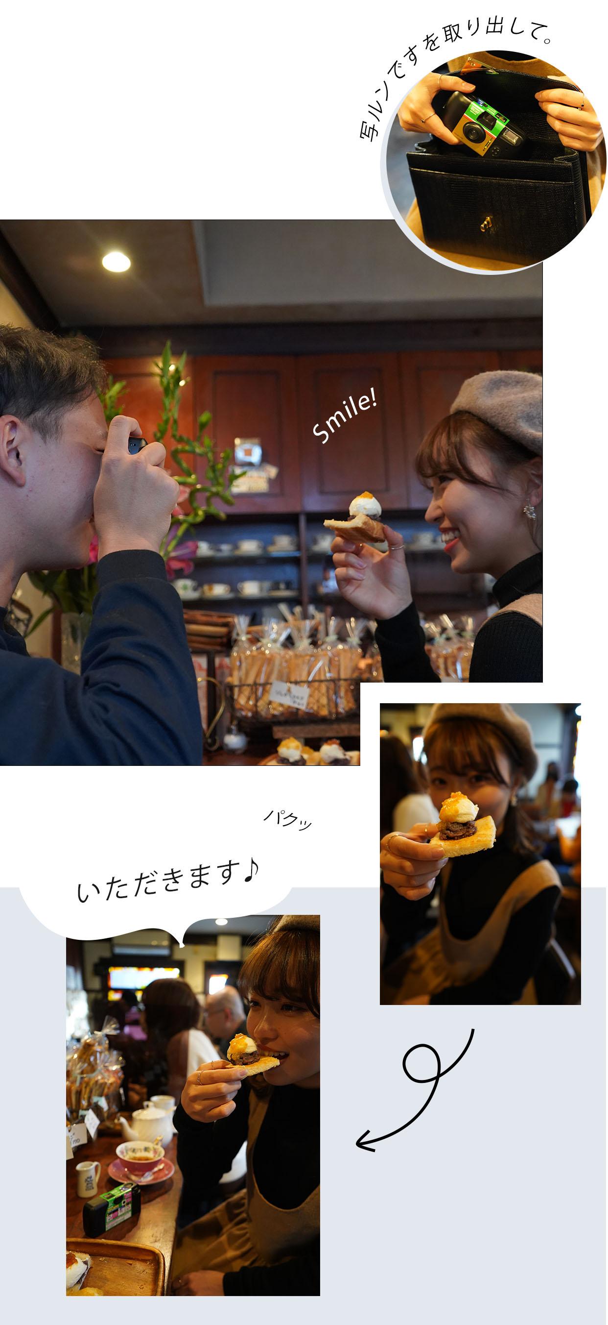 マスター自慢のフルーツコンフィチュールを味わって。「コーヒーハウスかこ花車本店」で過ごす休日。 - B5E2C165 8DBE 4C1C 88F7 489B2E0CB9D6