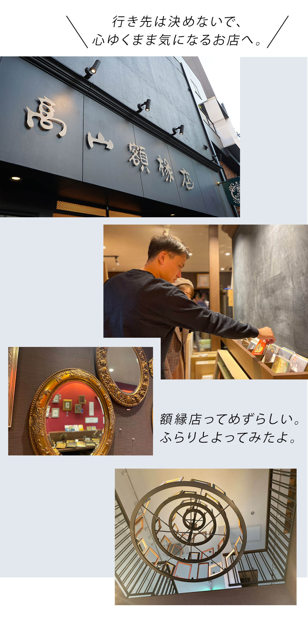 マスター自慢のフルーツコンフィチュールを味わって。「コーヒーハウスかこ花車本店」で過ごす休日。 - F620ED7B 4D5A 40D5 9F03 A1CE72D3CAC0