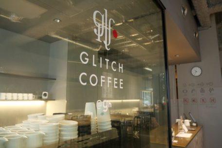 GLITCH COFFEE NAGOYA