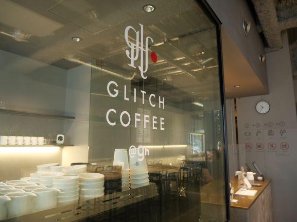 ようこそ格別なひとときへ。「GLITCH COFFEE NAGOYA」で最高のコーヒー体験を