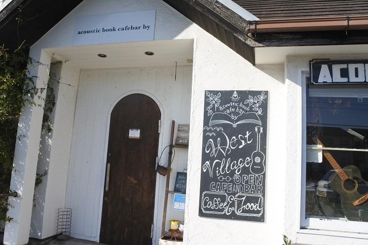 こだわりのブックカフェで過ごすとっておきの時間。蒲郡「acoustic book cafebar by」 - ca13602d39d05b0c805a4f827d436a04