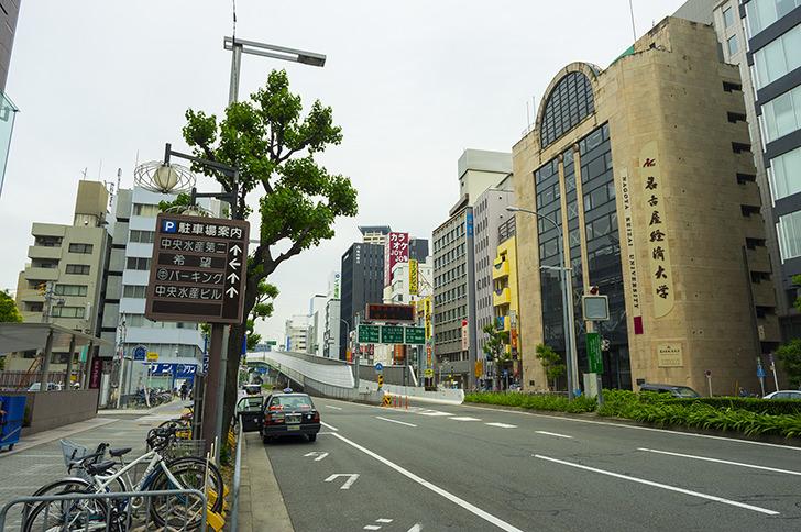 都会と下町が共存するまち・名古屋市「中村区」 - photo0000 5306