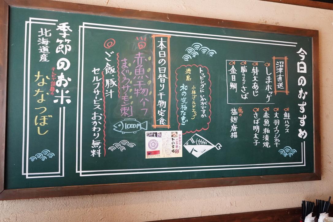 名古屋駅近くの「うまい魚が食べたくて」でボリューミーで美味しい干物定食を! - 0D86BBCD D678 454D A7A4 461513214C89 1 105 c