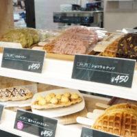 大須にある「シェ・シバタ エクスプレス」で新しい食べ歩きスイーツを楽しもう!