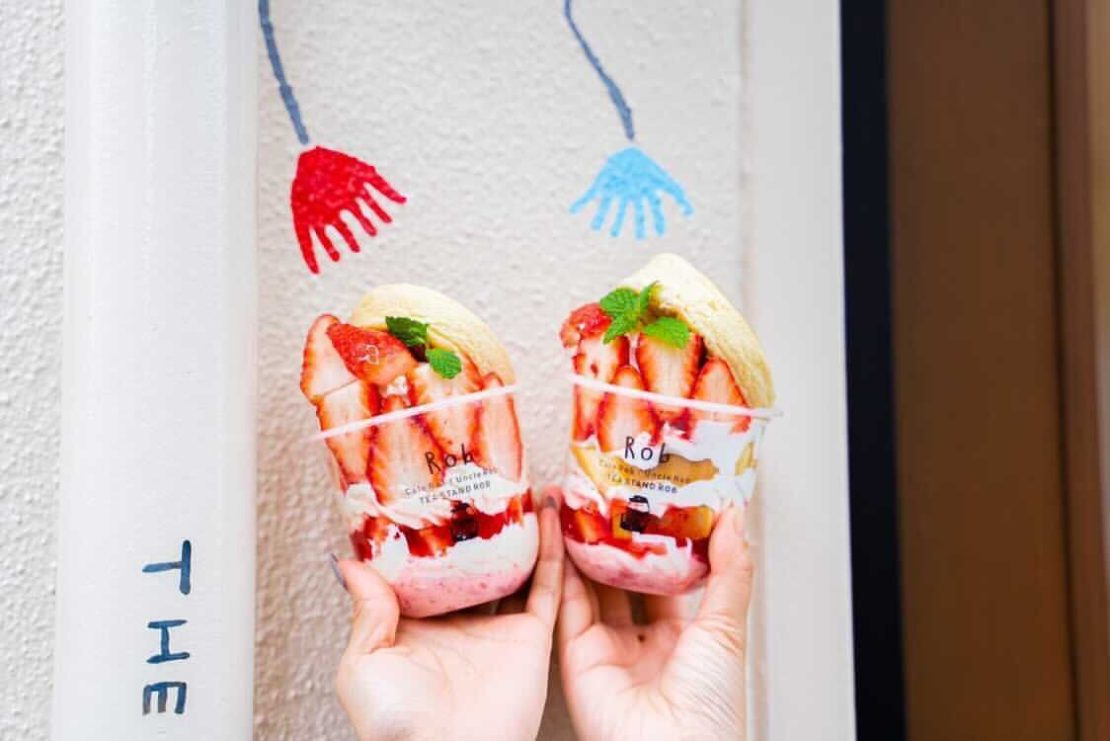 岡崎にできた「TEASTAND ROB籠田店」の黒糖タピオカとパンどらで、ちょっぴり特別な休日ピクニックはいかが?