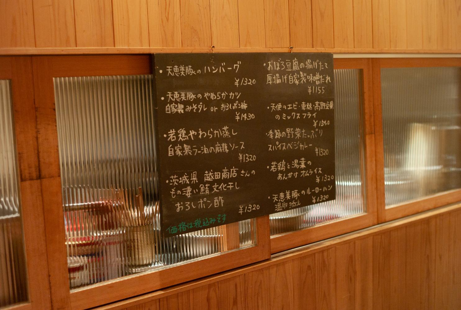 からだに優しい定食が絶品!岐阜の「ミツバチ食堂」で、地元で取れたお野菜と無農薬・無添加の食材を味わおう - 970407a3349fd0e43fa45c2ec27e00ae