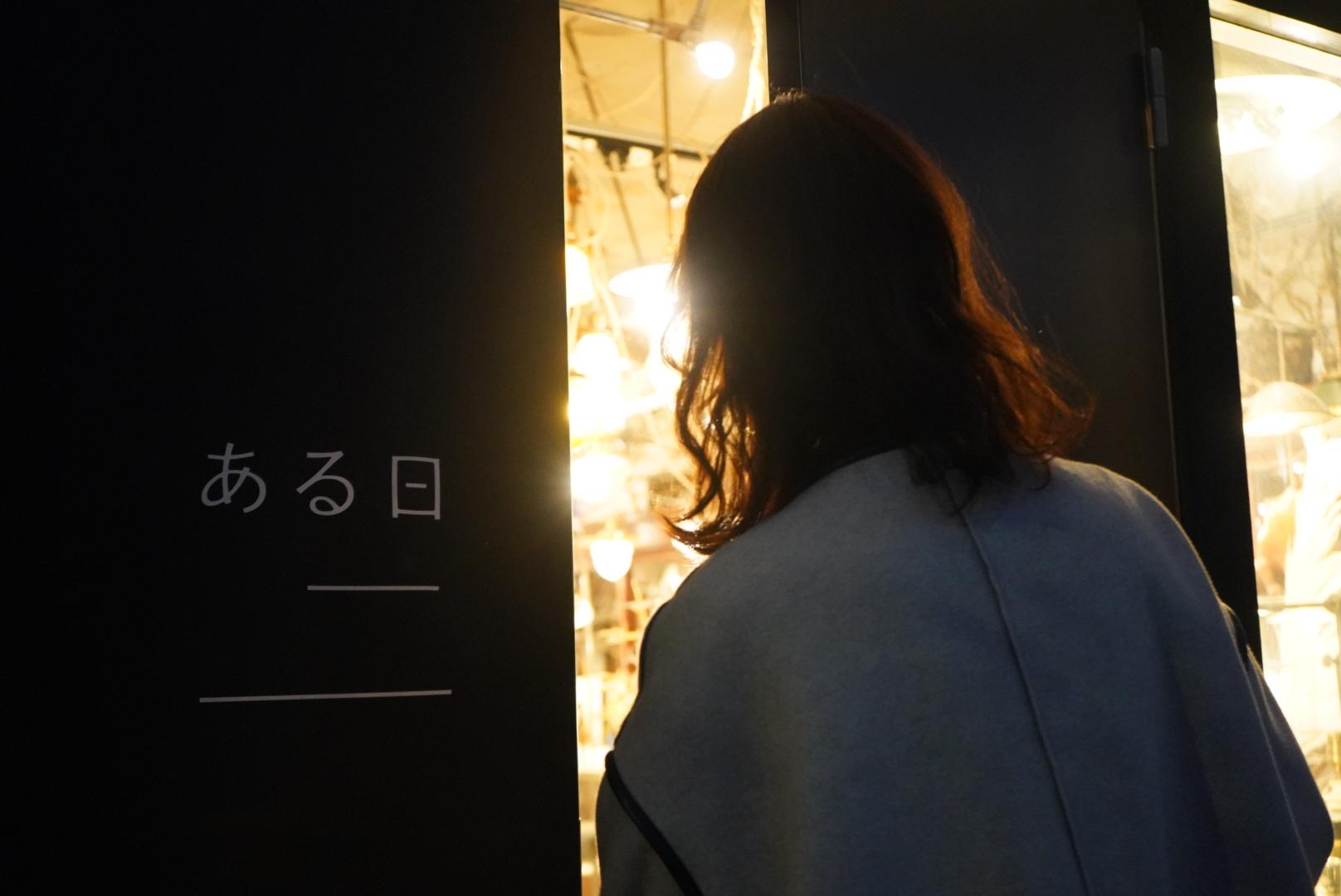 鶴舞のドライフラワーショップ「ある日」で、枯れることない自分らしさを見つけに行こう。 - DSC06129