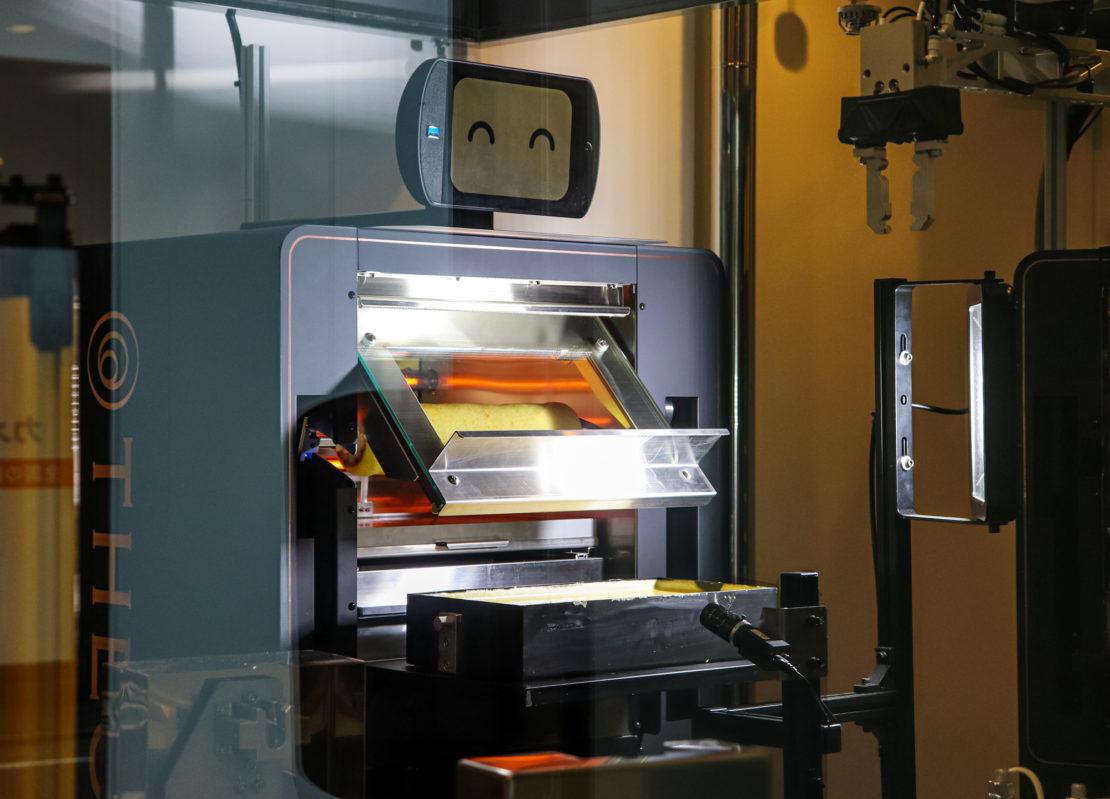 体験レポ!栄に新OPENした「BAUM HAUS」。最先端の焼き立てバウムクーヘンやロボットと触れ合いを楽しんできました - IMG 3580 1110x799