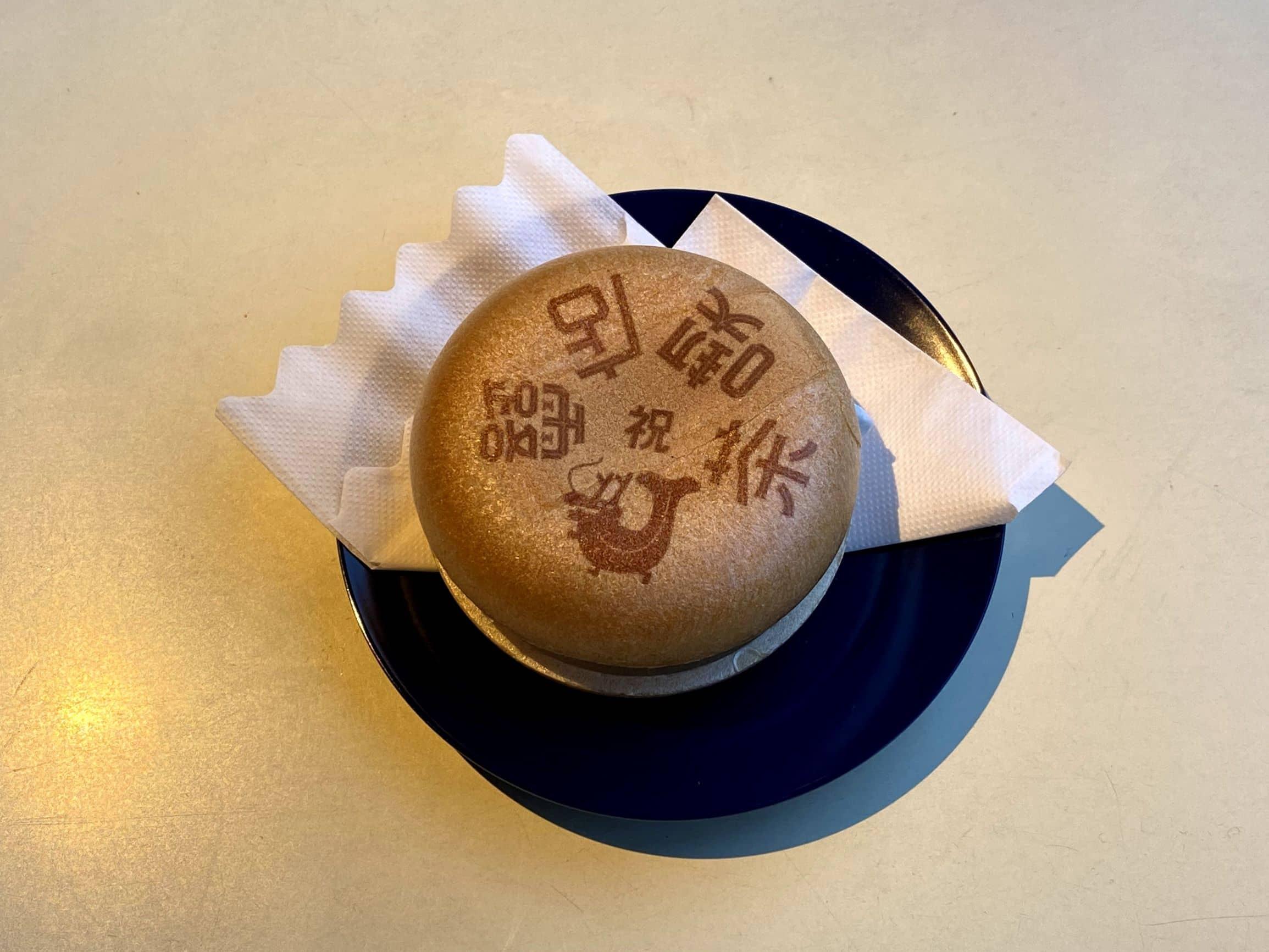 大注目の「シヤチル」2号店!レトロだけど新しい大衆食堂「コアラド」がニューオープン! - IMG 5685 1