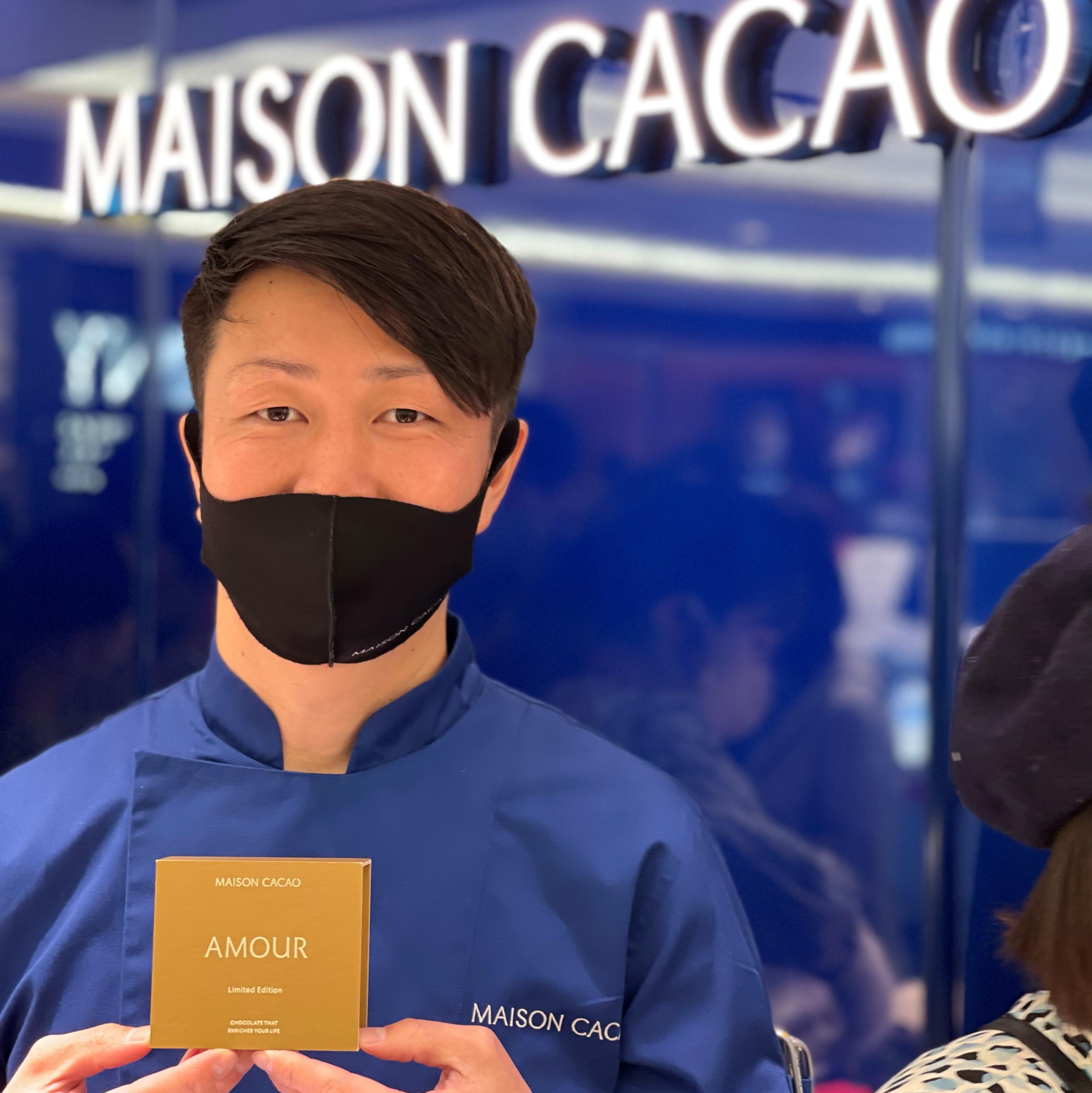 名古屋タカシマヤ地下に「メゾンカカオ(MAISON CACAO)」がオープン!極上の口どけを楽しむ、新作チョコレートスイーツが先行発売 - IMG 7101a