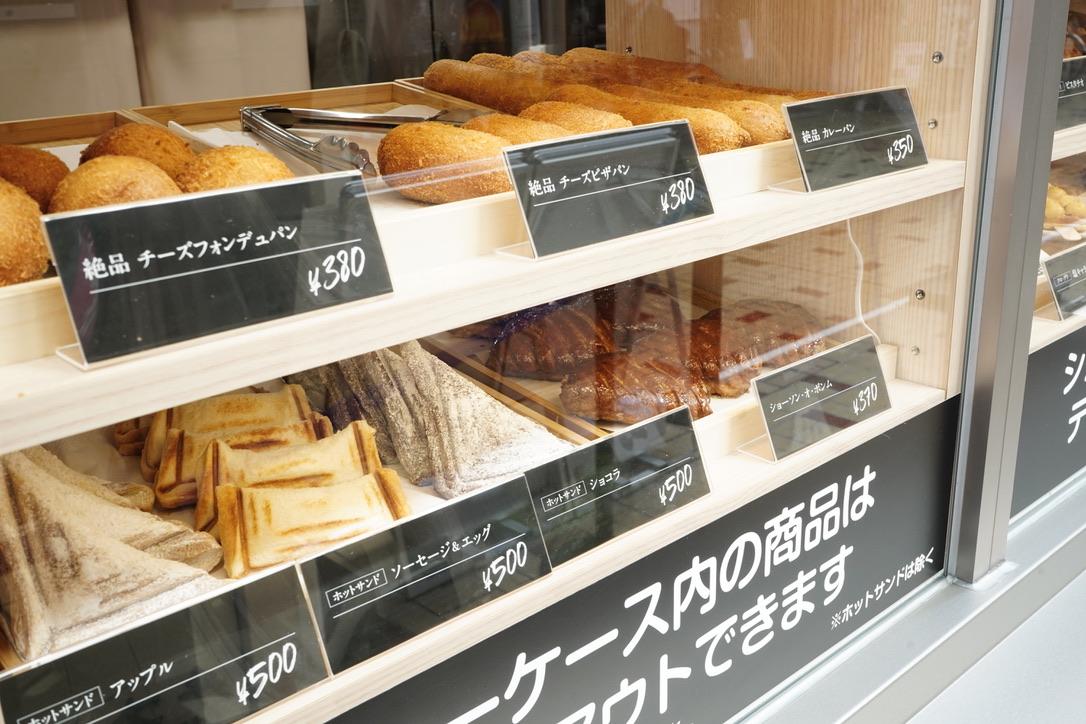 大須にある「シェ・シバタ エクスプレス」で新しい食べ歩きスイーツを楽しもう! - d8be31f7ca8a7f34d3c06321171b9c25