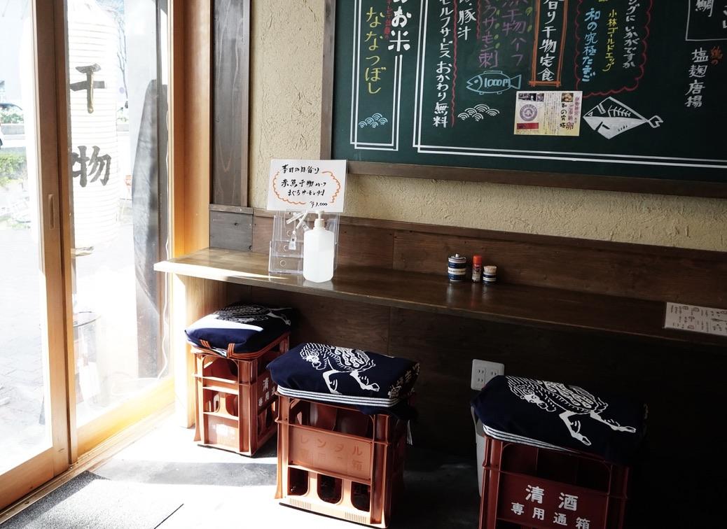 名古屋駅近くの「うまい魚が食べたくて」でボリューミーで美味しい干物定食を! - de17ccecfbfe57f6f840b4d0dd47715a
