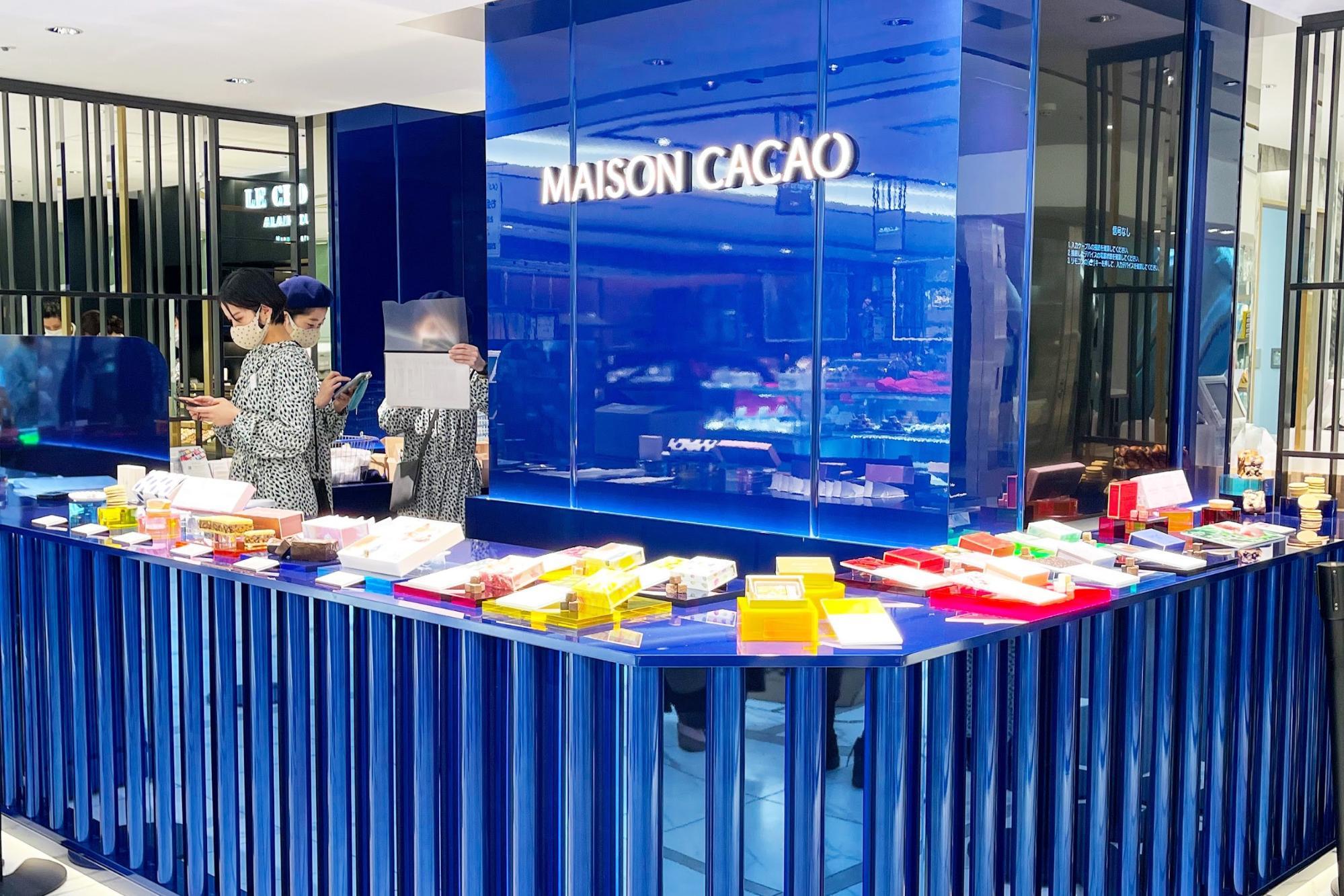 名古屋タカシマヤ地下に「メゾンカカオ(MAISON CACAO)」がオープン!極上の口どけを楽しむ、新作チョコレートスイーツが先行発売 - image3