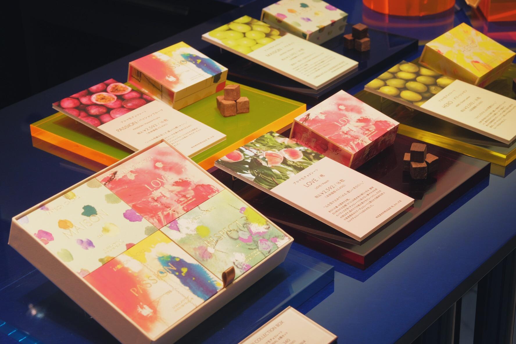 名古屋タカシマヤ地下に「メゾンカカオ(MAISON CACAO)」がオープン!極上の口どけを楽しむ、新作チョコレートスイーツが先行発売 - image4