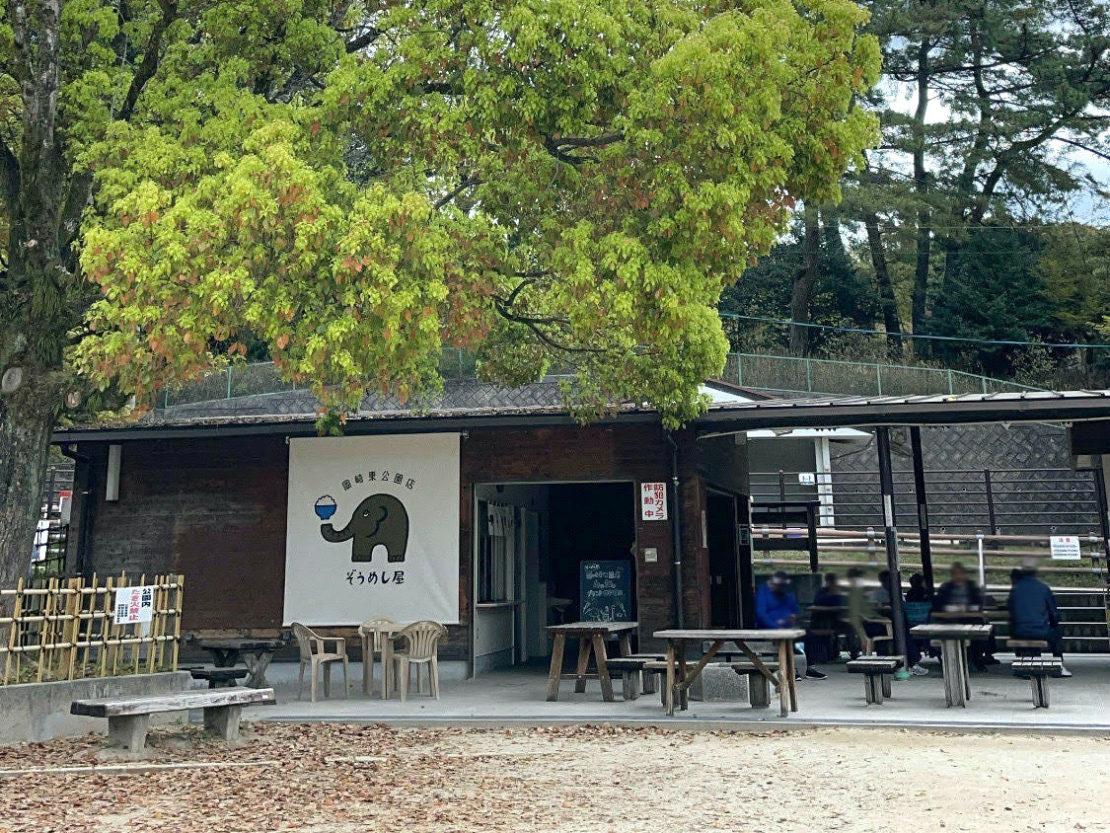 「ぞうめし屋」の5店舗目となる「岡崎東公園店」がオープン!広々とした公園で、オリジナルグルメを味わって - 066c59a5ad43a2ff8b96ed4b1cbe97d5 1110x833