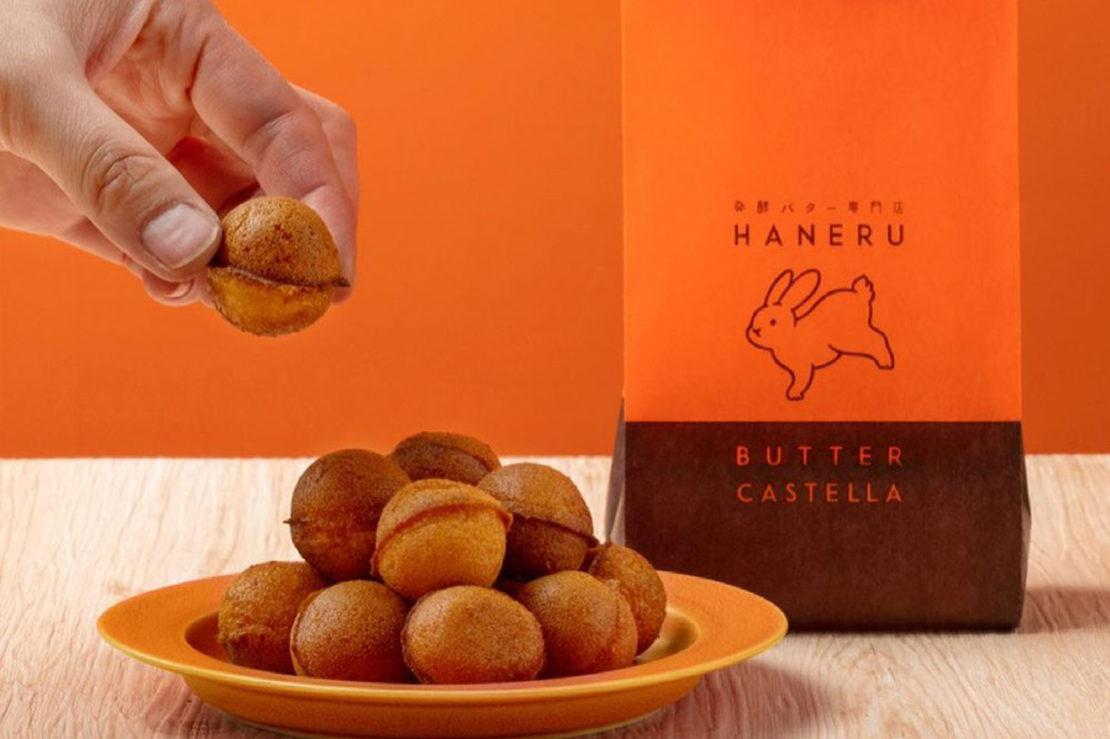 名古屋パルコに発酵バター専門店「HANERU」がオープン!限定商品も販売中! - 6 1110x739