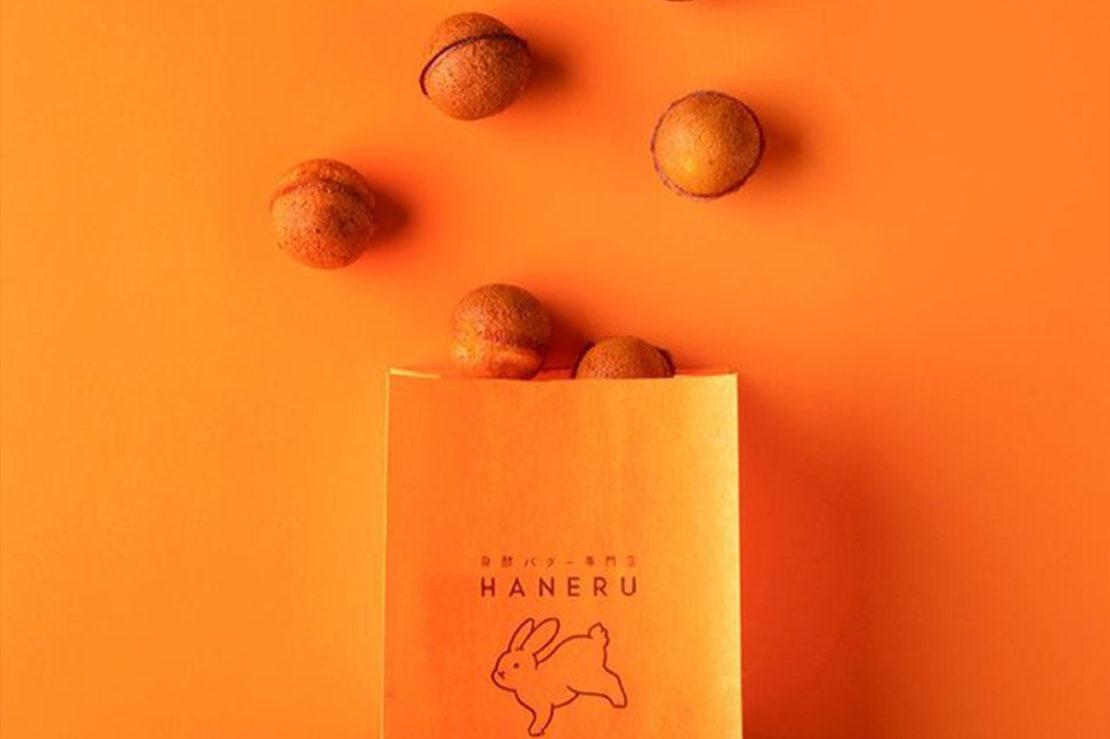 名古屋パルコに発酵バター専門店「HANERU」がオープン!限定商品も販売中! - 7 1110x739