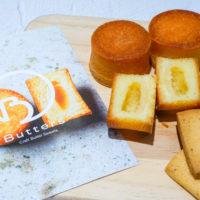 大人気クラフトバタースイーツブランド「Butters」の期間限定ショップが東海地区に初出店!