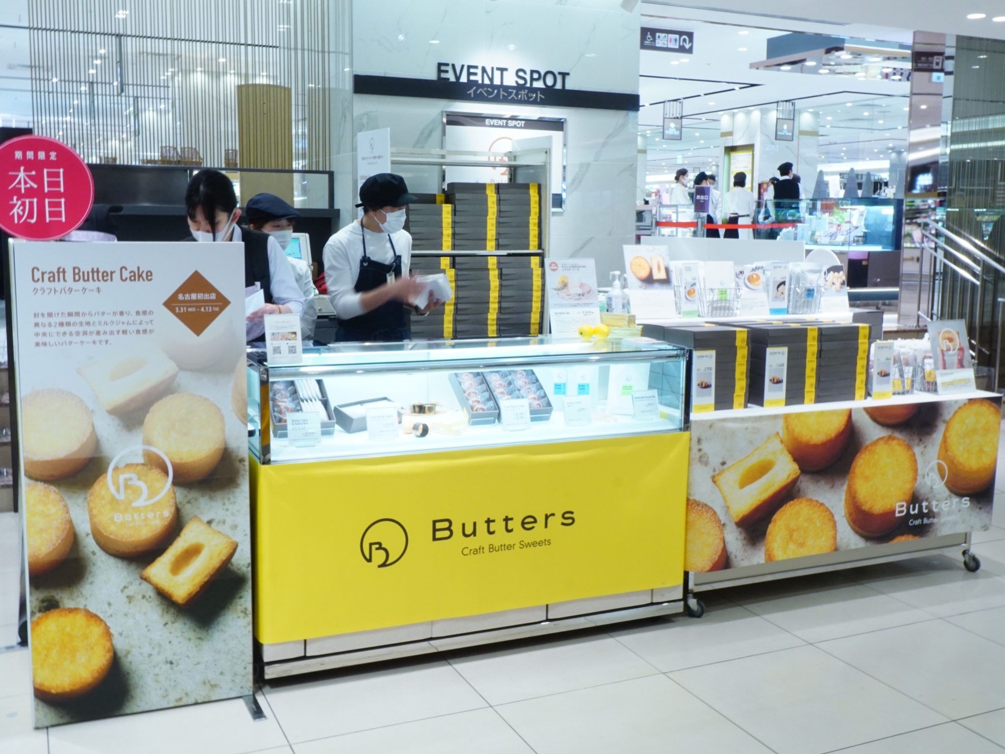 大人気クラフトバタースイーツブランド「Butters」の期間限定ショップが東海地区に初出店! - IMG 1610